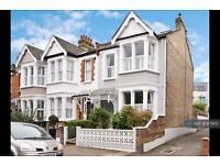 4 bedroom house in Summerlands Avenue, London, W3 (4 bed)