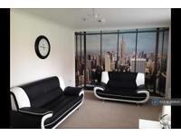 2 bedroom flat in Ingleby Barwick, Stockton-On-Tees, TS17 (2 bed)