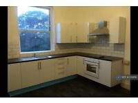 1 bedroom in Windmill Street, Gravesend, DA12