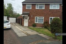 3 bedroom house in Dunlin Close, Runcorn, WA7 (3 bed)