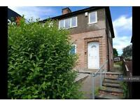 2 bedroom house in Halifax Drive, Leicester, LE4 (2 bed)
