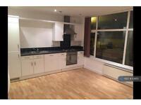 1 bedroom flat in James Street, Bradford , BD1 (1 bed)