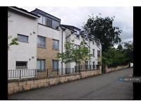 2 bedroom flat in West Main Street, Broxburn, EH52 (2 bed)