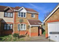 3 bedroom house in Moore Close, Cambridge, CB4 (3 bed)