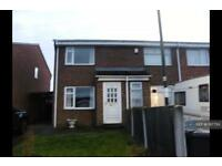 2 bedroom house in Redgrave Place, Rotherham, S66 (2 bed)