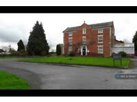 1 bedroom in Pitchill House Nursing Home, Pitchill, Evesham, WR11