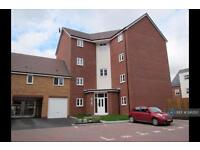 2 bedroom flat in Poppleton Close, Coventry, CV1 (2 bed)