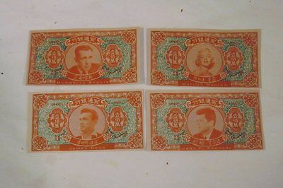 4 Hell Bank Notes   Marilyn Monroe John F Kennedy James Dean   Humphrey Bogart