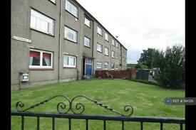 2 bedroom flat in Linwood, Paisley, PA3 (2 bed)