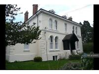 2 bedroom flat in Lansdown Castle Drive, Cheltenham , GL51 (2 bed)
