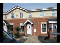 2 bedroom house in Truro Way, Stafford, ST17 (2 bed)