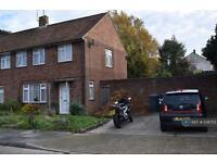 4 bedroom house in Rutland Close, Canterbury, CT1 (4 bed)
