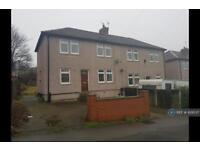 3 bedroom house in Waterton Road, Wakefield, WF2 (3 bed)