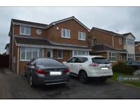 1 bedroom in Orpean Way, Toton, Nottingham, NG9