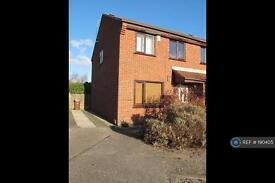 3 bedroom house in Rushy Close, Nottingham, NG8 (3 bed)