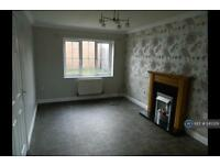 3 bedroom house in Weavers Croft, Crook, DL15 (3 bed)