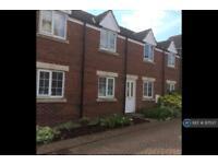 2 bedroom flat in Ironstone Drive, Leeds. New Farnley, LS12 (2 bed)