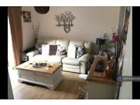 1 bedroom flat in Norwood Close, Aylesbury, HP20 (1 bed)