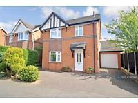 3 bedroom house in Gilderdale Way, Derby, DE21 (3 bed)