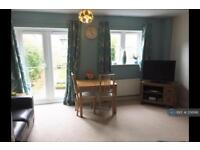 3 bedroom house in Freestone Way, Corsham, SN13 (3 bed)