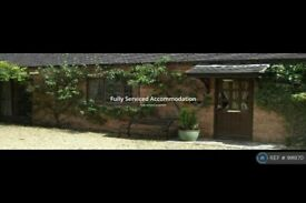 2 bedroom house in Gatehouse Lodges, Cadeby, Nuneaton, CV13 (2 bed) (#991870)