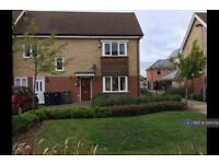 1 bedroom in Foxglove Way, Cambridge, CB4