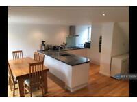 2 bedroom flat in Apex Close, Beckenham, BR3 (2 bed)