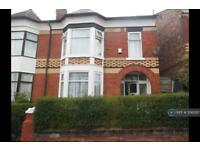 4 bedroom house in Hilton Crescent, Prestwich, M25 (4 bed)