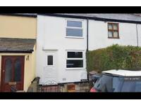 2 bedroom house in Gwern Y Glyn, Leeswood, Mold, CH7 (2 bed)