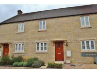 2 bedroom house in Carriage Crescent, Witney, OX28 (2 bed)