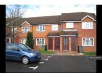 2 bedroom flat in Chineham, Basingstoke, RG24 (2 bed)