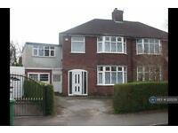 4 bedroom house in Wollaton Knole Road, Nottingham, NG8 (4 bed)