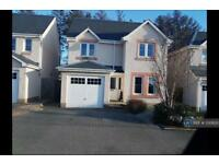 4 bedroom house in Craigie Park, Newmachar, Aberdeen, AB21 (4 bed)