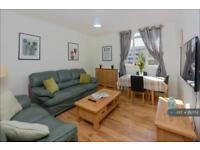 2 bedroom flat in Hallfield Estate, London, W2 (2 bed)