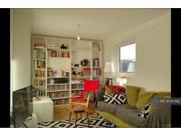 1 bedroom in The Clarksons, Barking, IG11