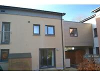 3 bedroom house in Glamis Gardens, Dundee, DD2 (3 bed)