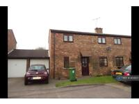 4 bedroom house in Chalvedon Avenue, Pitsea, SS13 (4 bed)