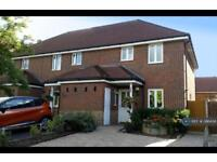 2 bedroom house in Norwood Close, Leatherhead, KT24 (2 bed)