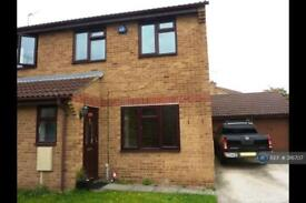 3 bedroom house in Argles Close, Greenhithe, DA9 (3 bed)