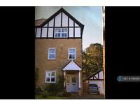 4 bedroom house in Chapman Sq, Harrogate , HG1 (4 bed)