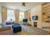 2 bedroom flat in Belmont Hall Court, London, SE13 (2 bed) (#1240182)