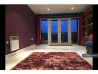2 bedroom flat in East Dock, Leighton Buzzard, LU7 (2 bed)