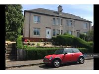 2 bedroom flat in Turret Road, Glasgow, G13 (2 bed)