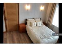 1 bedroom in Brockham Drive, Ilford, IG2