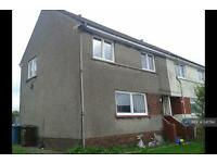 3 bedroom house in Dunure Street, Coatbridge, ML5 (3 bed)
