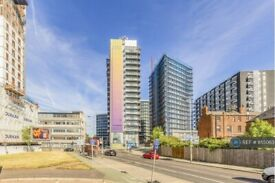 1 bedroom flat in Ilford, Ilford, IG1 (1 bed) (#855063)