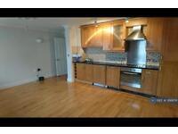 2 bedroom flat in Belgravia House, London, SW17 (2 bed)