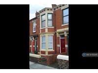 2 bedroom flat in Heaton, Newcastle Upon Tyne, NE6 (2 bed)