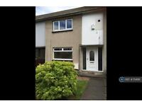 2 bedroom house in Harriet Street, Kirkcaldy , KY1 (2 bed)