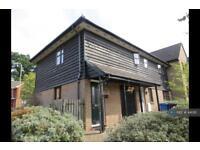 2 bedroom flat in Annettes Croft, Church Crookham, Fleet, GU52 (2 bed)
